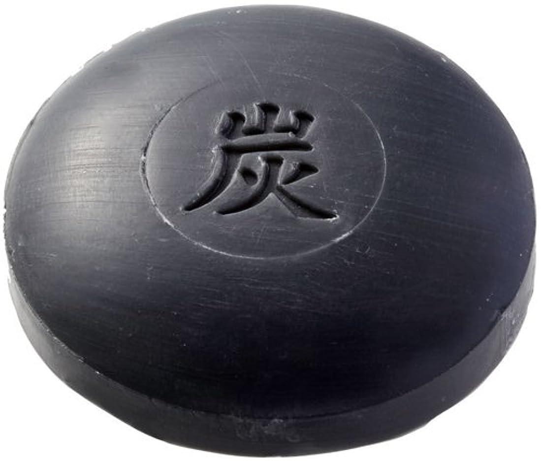 レビュアースマートより良い和み庵 石けん(炭石けん) 30g×1個