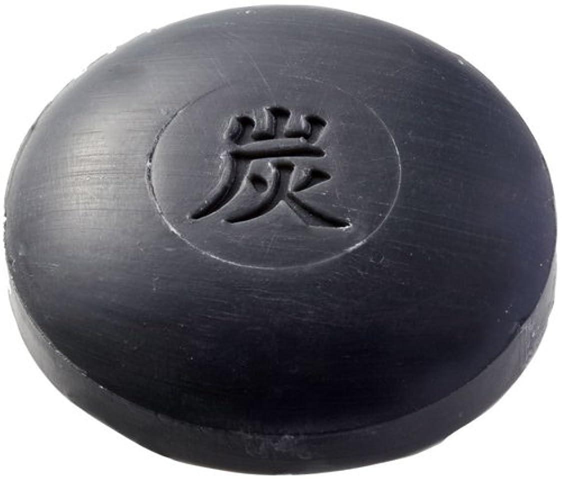 部族マサッチョ有彩色の和み庵 石けん(炭石けん) 30g×120個
