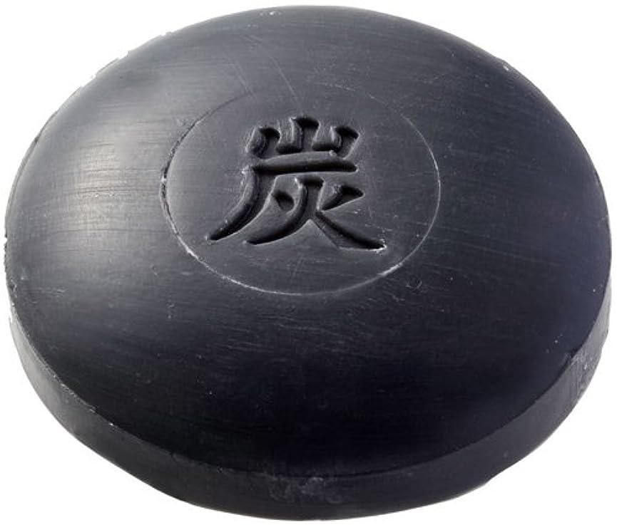 祖先満足リングバック和み庵 石けん(炭石けん) 30g×20個