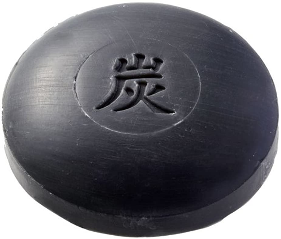 ピカソ支配する休憩する和み庵 石けん(炭石けん) 30g×5個