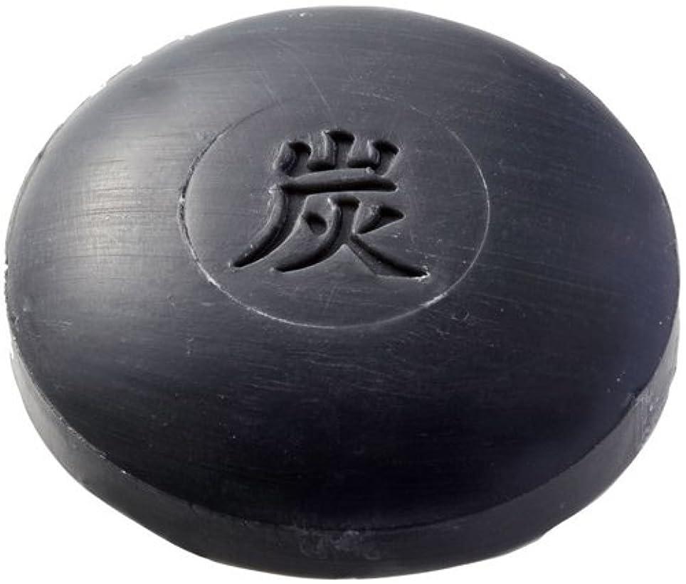 爆風甘やかす雑品和み庵 石けん(炭石けん) 30g×120個