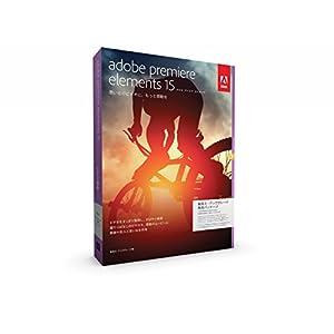 Adobe Premiere Elements 15|乗換え・アップグレード版