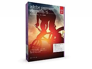 【旧製品】Adobe Premiere Elements 15|乗換え・アップグレード版