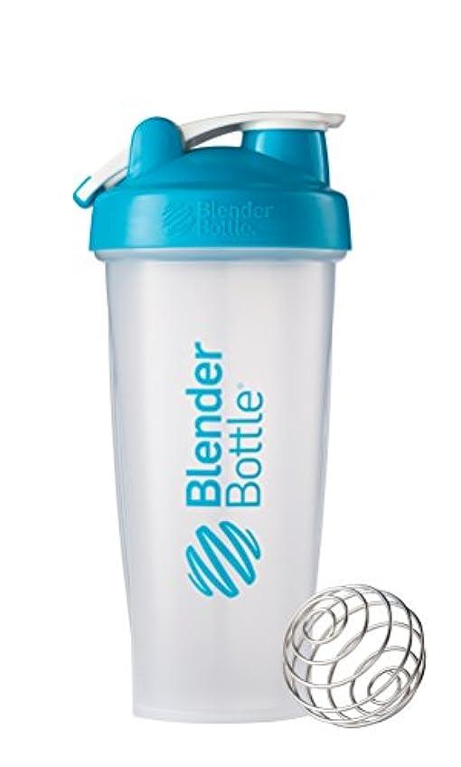 昼間軽蔑条件付きBlender Bottle - ループ水が付いている古典的なシェーカーのびん - 28ポンド Sundesa で