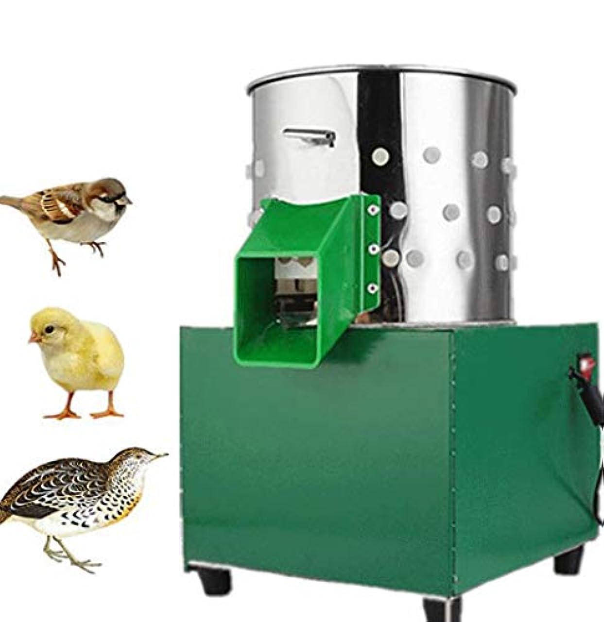 発信十分にマット100-240V電気鶏鳩羽摘採機脱毛器小型プラッカー家禽脱毛機