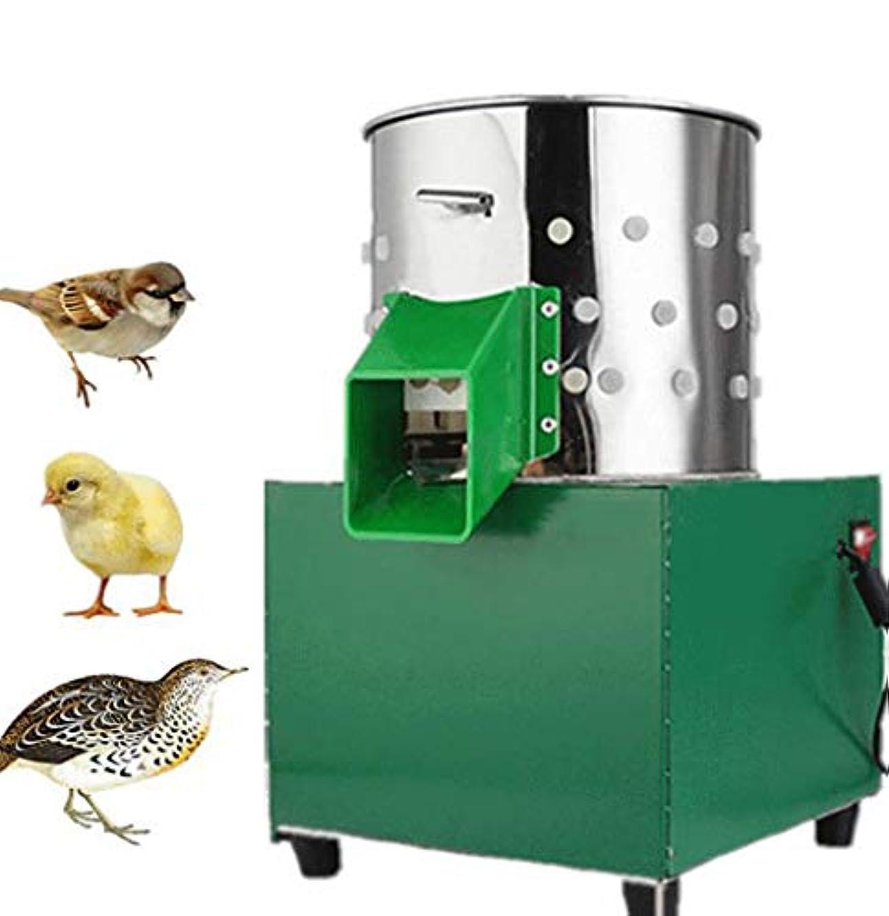 初期恒久的マイルストーン100-240V電気鶏鳩羽摘採機脱毛器小型プラッカー家禽脱毛機