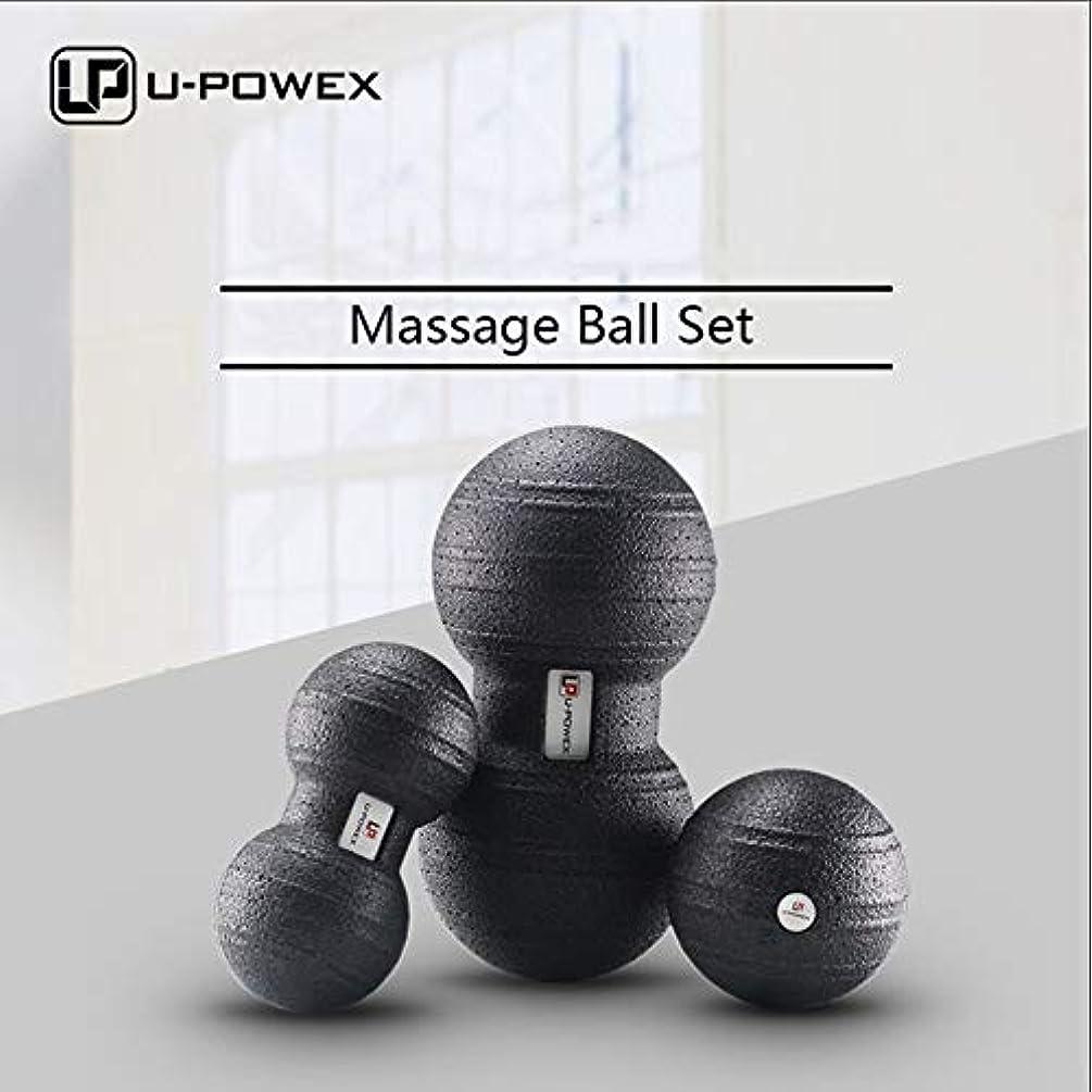 含む乏しいごみマッサージボール筋筋膜および筋肉マッサージボールセット3 in 1シングルボール8 cmまたはダブルボール12 x 24 cm - 100%非毒性のリサイクル可能な背中、肩、足