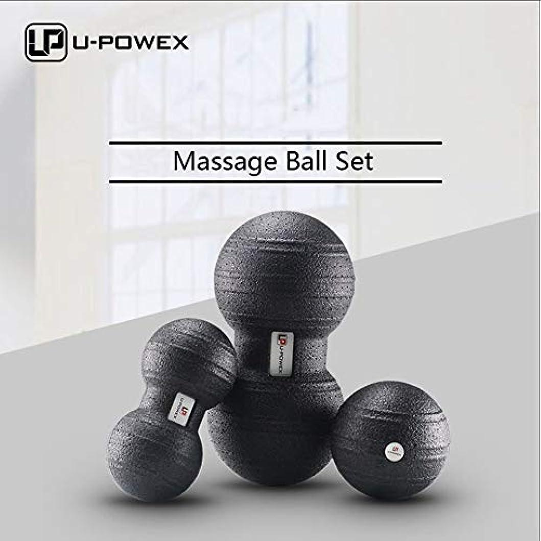 若い問い合わせるレベルマッサージボール筋筋膜および筋肉マッサージボールセット3 in 1シングルボール8 cmまたはダブルボール12 x 24 cm - 100%非毒性のリサイクル可能な背中、肩、足