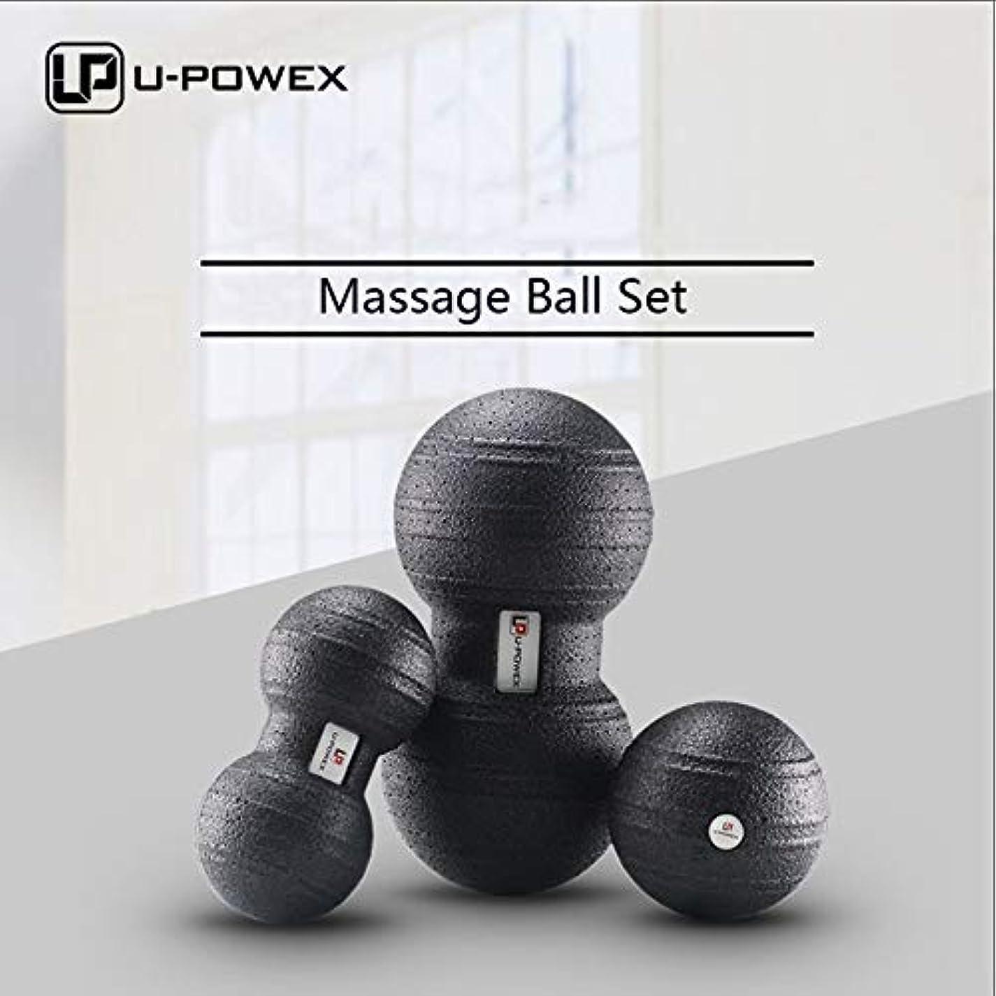実験的取り戻す回転マッサージボール筋筋膜および筋肉マッサージボールセット3 in 1シングルボール8 cmまたはダブルボール12 x 24 cm - 100%非毒性のリサイクル可能な背中、肩、足