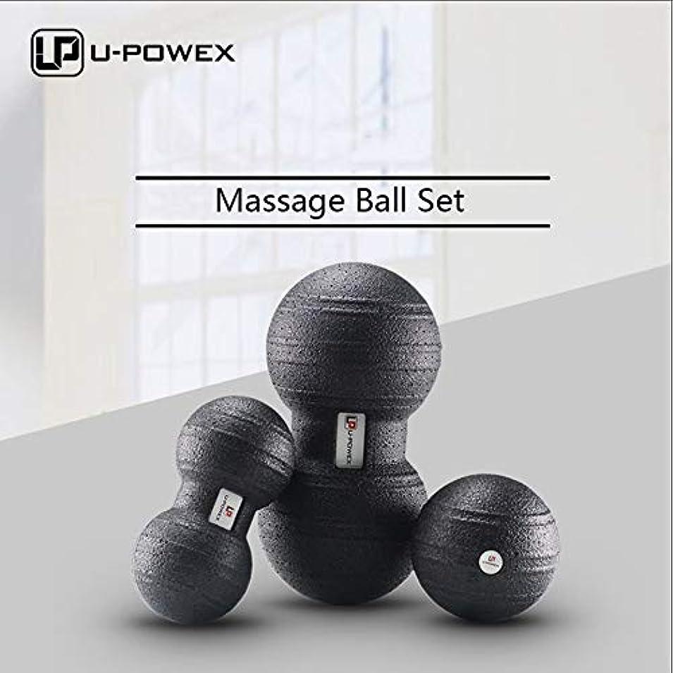 アスペクト蜜寄託マッサージボール筋筋膜および筋肉マッサージボールセット3 in 1シングルボール8 cmまたはダブルボール12 x 24 cm - 100%非毒性のリサイクル可能な背中、肩、足