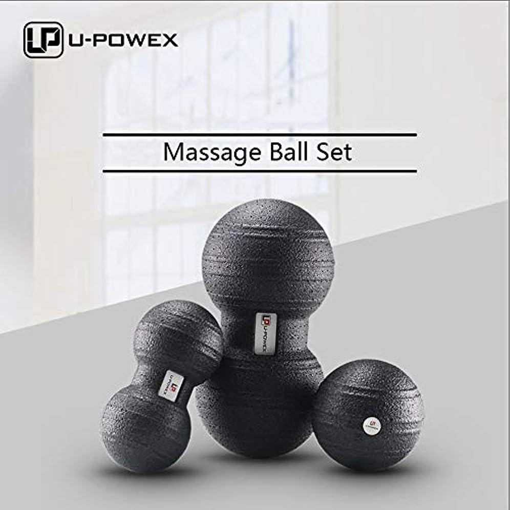 部屋を掃除するいたずら振るマッサージボール筋筋膜および筋肉マッサージボールセット3 in 1シングルボール8 cmまたはダブルボール12 x 24 cm - 100%非毒性のリサイクル可能な背中、肩、足