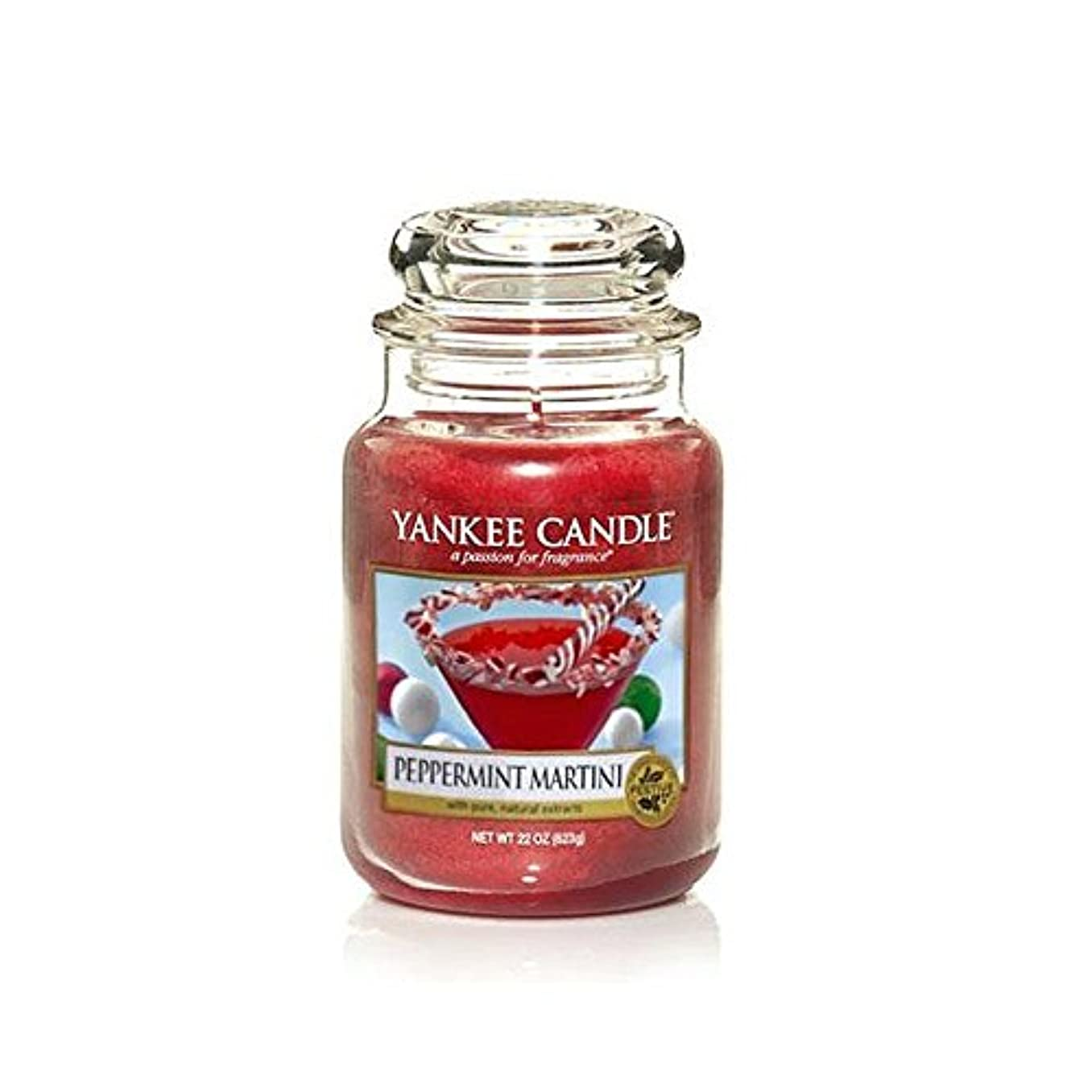 誠実ヒューム不安Yankee a Candle Limited Edition Peppermint Martini Large Jar