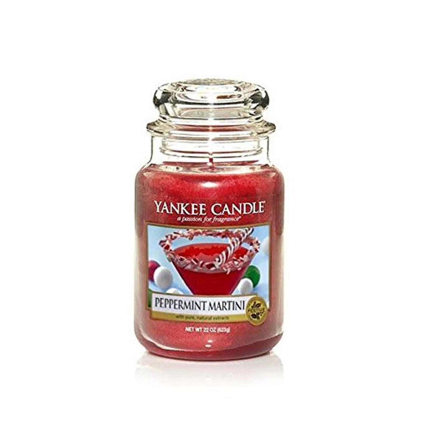 りんごアシュリータファーマン現代のYankee a Candle Limited Edition Peppermint Martini Large Jar