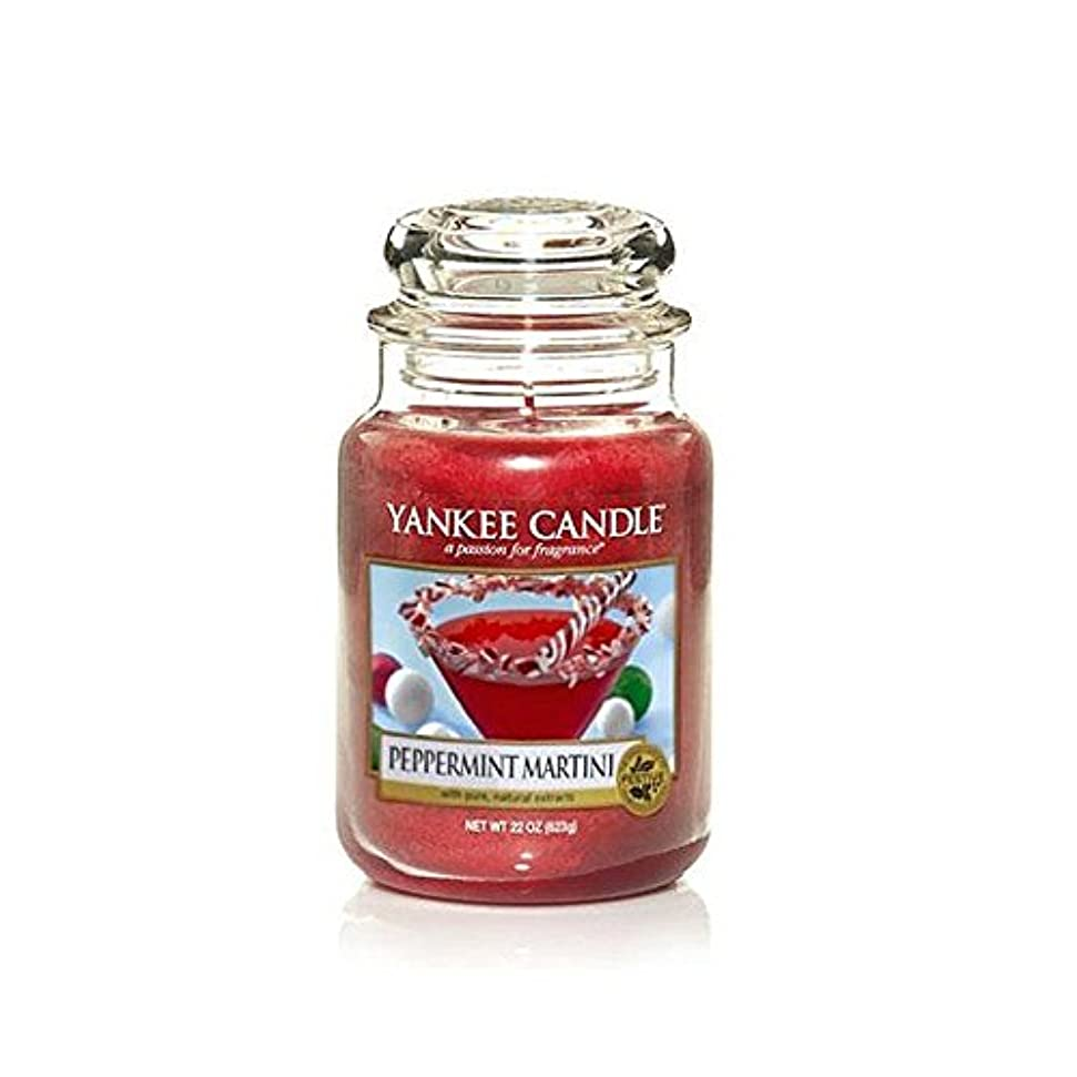 意義飲み込む甘やかすYankee a Candle Limited Edition Peppermint Martini Large Jar
