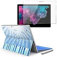 Surface pro6 pro5 pro4 専用スキンシール ガラスフィルム セット 液晶保護 フィルム ステッカー アクセサリー 保護 その他 ピアノ 音符 006713