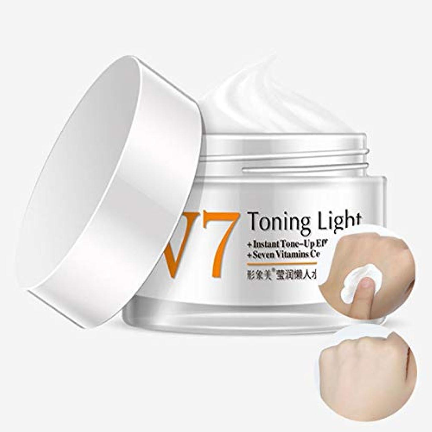 睡眠球状創造寧デイクリーム保湿洗顔Clsing保湿栄養フェイシャルケア2017コー化粧品50グラム