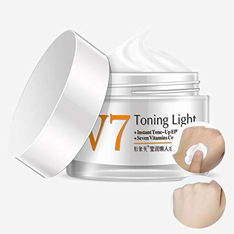 リマ共和国平日寧デイクリーム保湿洗顔Clsing保湿栄養フェイシャルケア2017コー化粧品50グラム