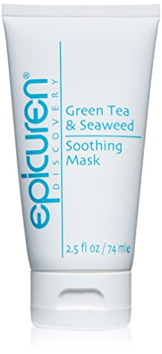 可愛い蘇生する霧Epicuren Green Tea & Seaweed Soothing Mask 74ml/2.5oz並行輸入品