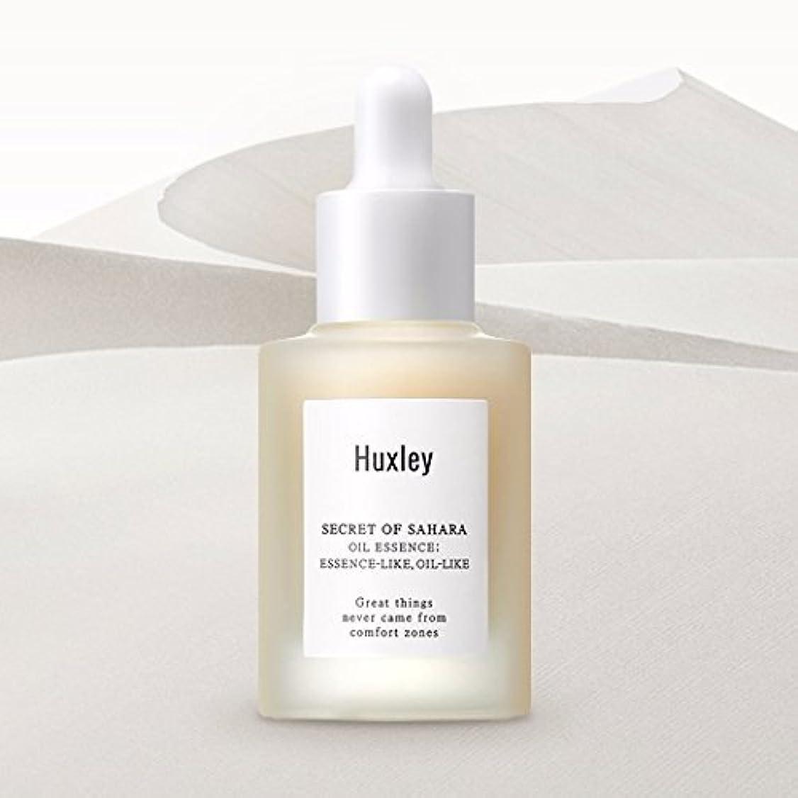 吹雪古風なハイキングに行くハクスリー サハラ砂漠の秘密オイルエッセンス30ml / Huxley Secret of Sahara OIL Essence (Essence-Like, Oil-Like) 30ml (1.01fl.oz.) Made...