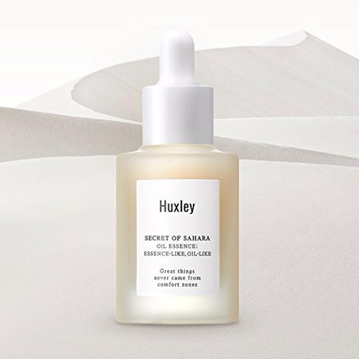 リッチ濃度退屈なハクスリー サハラ砂漠の秘密オイルエッセンス30ml / Huxley Secret of Sahara OIL Essence (Essence-Like, Oil-Like) 30ml (1.01fl.oz.) Made...