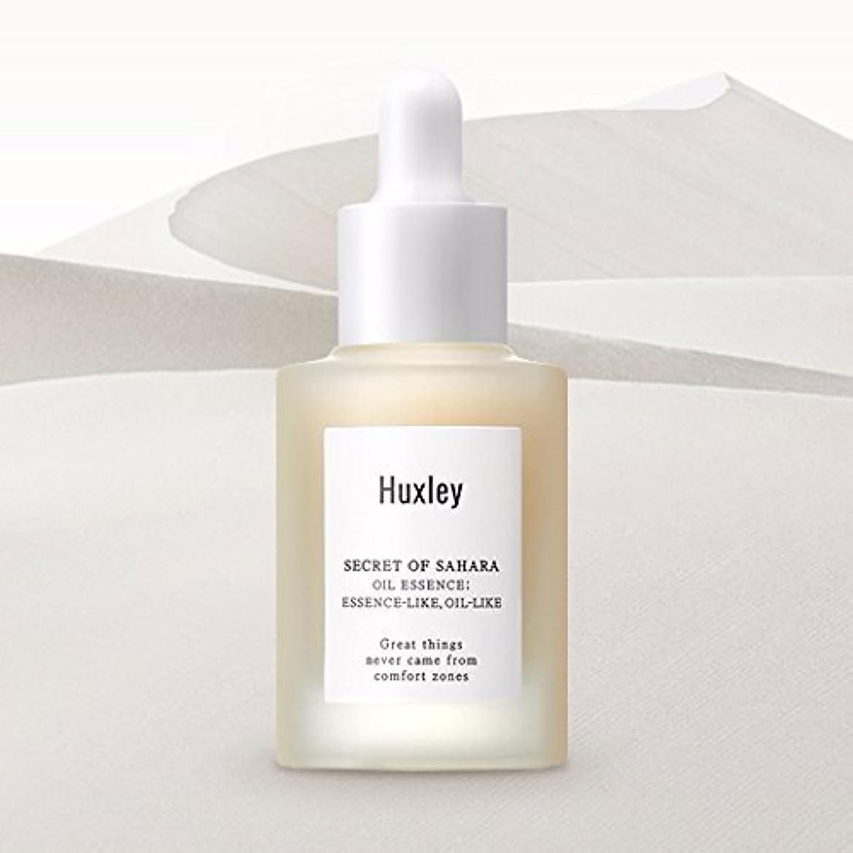 耐久タイムリーな邪魔するハクスリー サハラ砂漠の秘密オイルエッセンス30ml / Huxley Secret of Sahara OIL Essence (Essence-Like, Oil-Like) 30ml (1.01fl.oz.) Made...