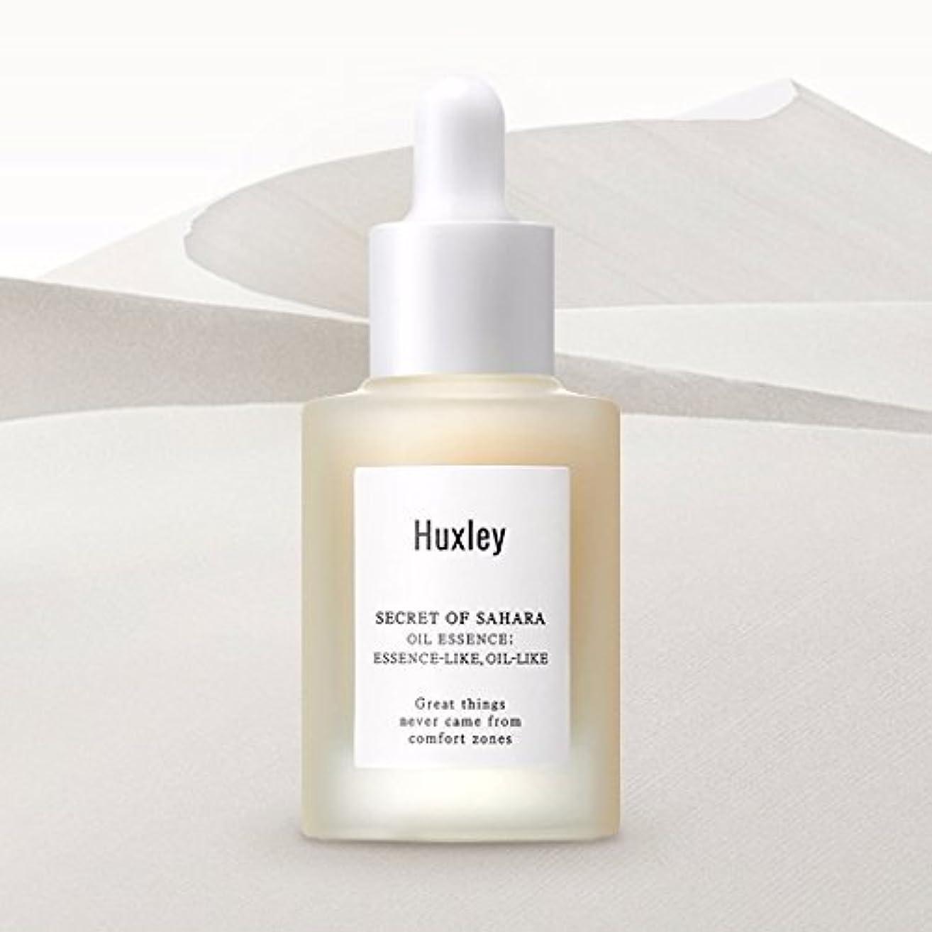 包括的無法者伝染病ハクスリー サハラ砂漠の秘密オイルエッセンス30ml / Huxley Secret of Sahara OIL Essence (Essence-Like, Oil-Like) 30ml (1.01fl.oz.) Made...