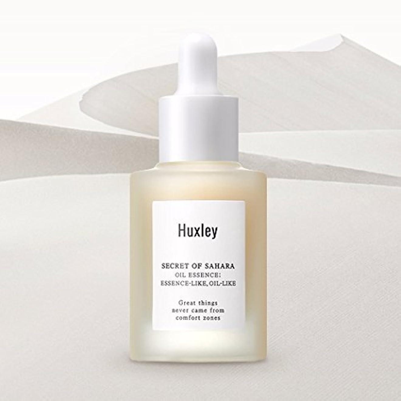 秘書食欲防ぐハクスリー サハラ砂漠の秘密オイルエッセンス30ml / Huxley Secret of Sahara OIL Essence (Essence-Like, Oil-Like) 30ml (1.01fl.oz.) Made...