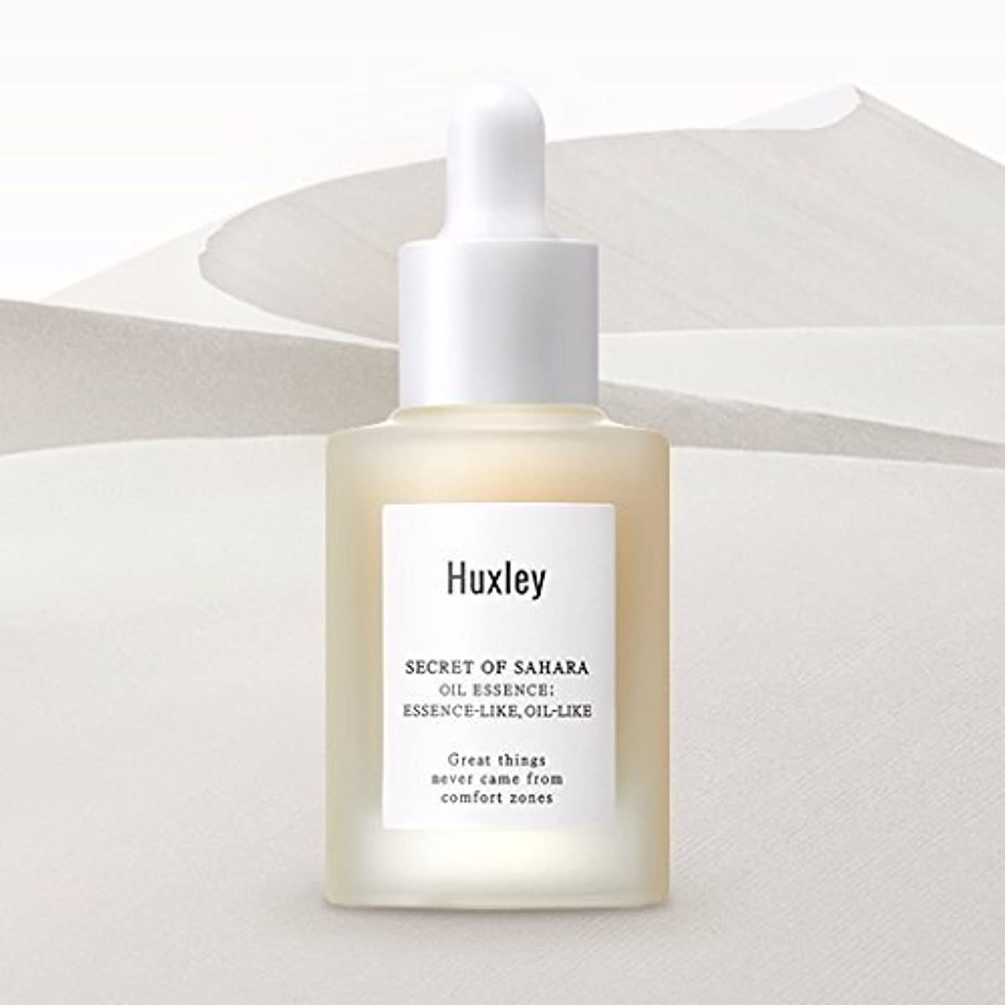 出席起点悲しいことにハクスリー サハラ砂漠の秘密オイルエッセンス30ml / Huxley Secret of Sahara OIL Essence (Essence-Like, Oil-Like) 30ml (1.01fl.oz.) Made...