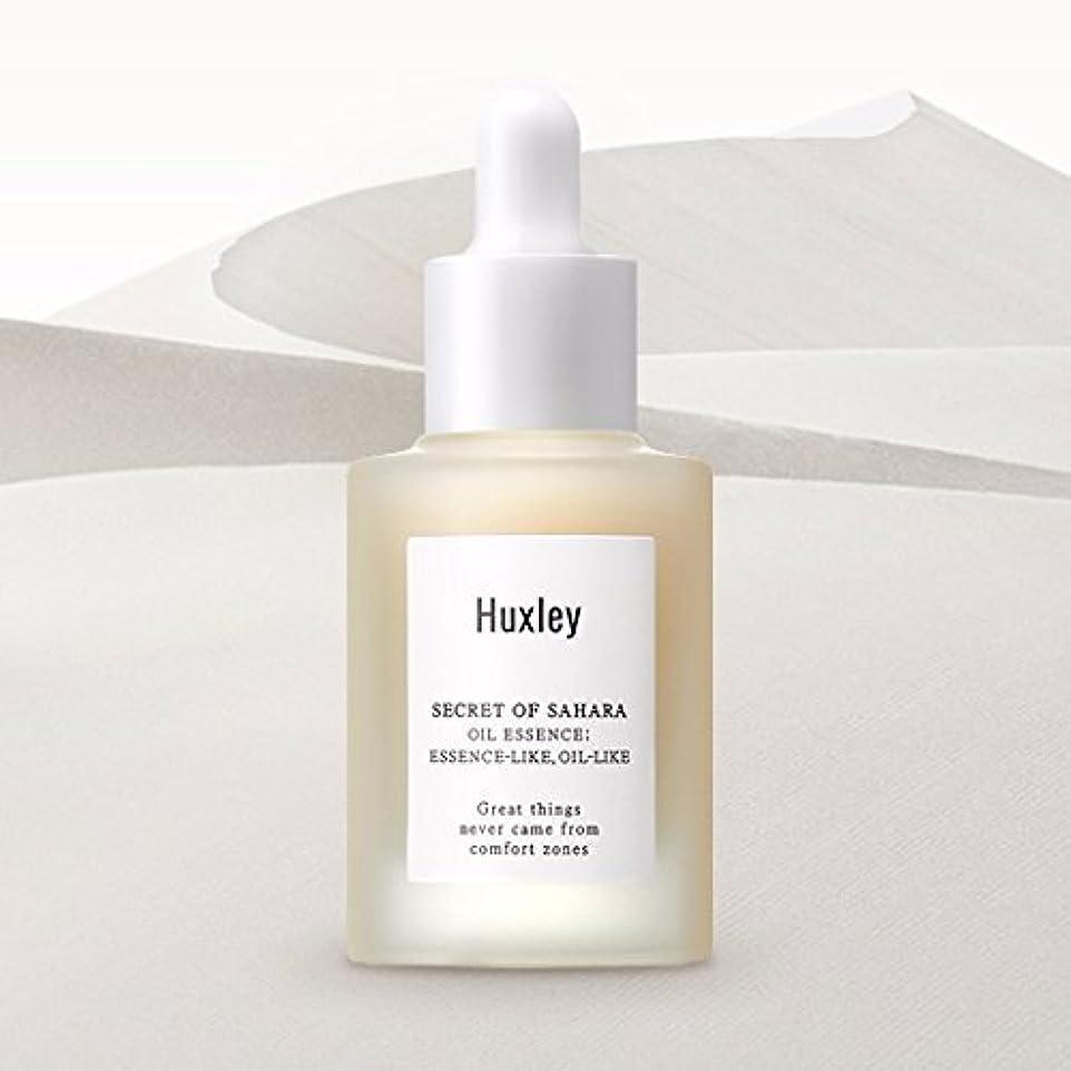 圧縮されたスペクトラムピルファーハクスリー サハラ砂漠の秘密オイルエッセンス30ml / Huxley Secret of Sahara OIL Essence (Essence-Like, Oil-Like) 30ml (1.01fl.oz.) Made...