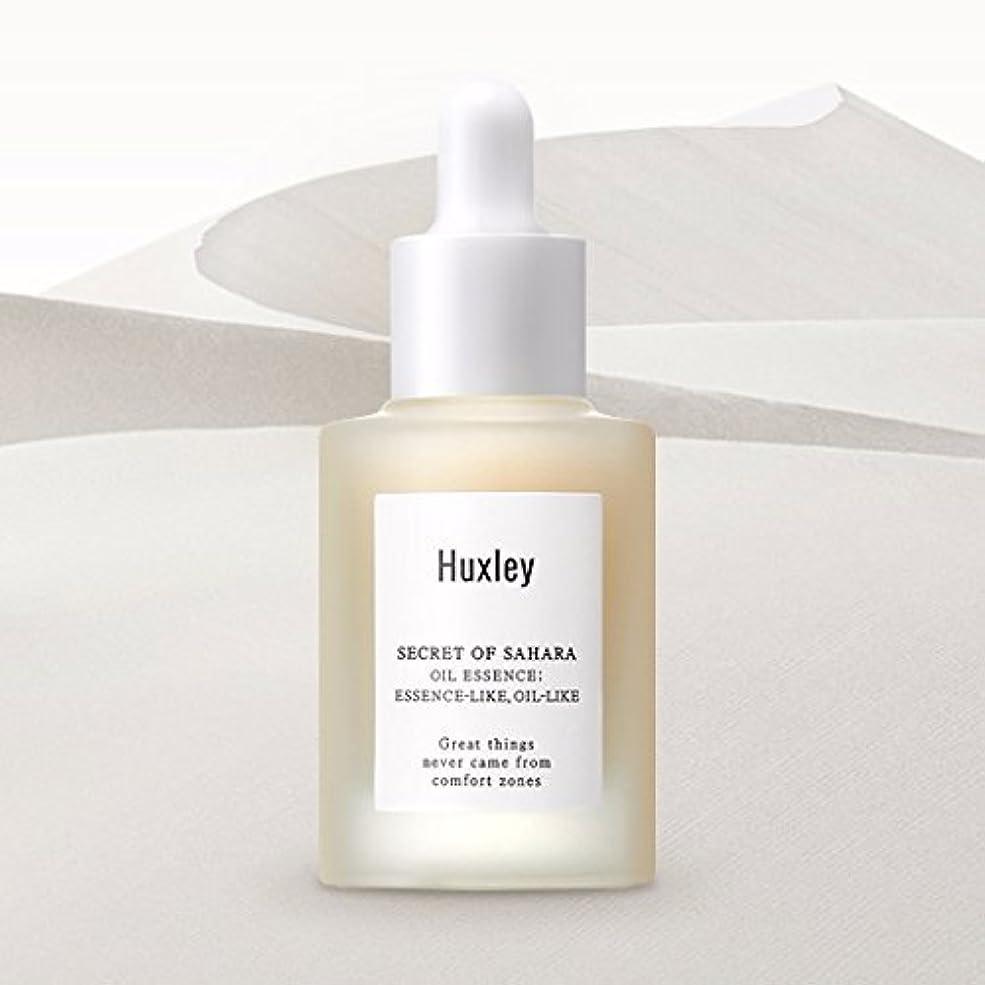 ハクスリー サハラ砂漠の秘密オイルエッセンス30ml / Huxley Secret of Sahara OIL Essence (Essence-Like, Oil-Like) 30ml (1.01fl.oz.) Made...
