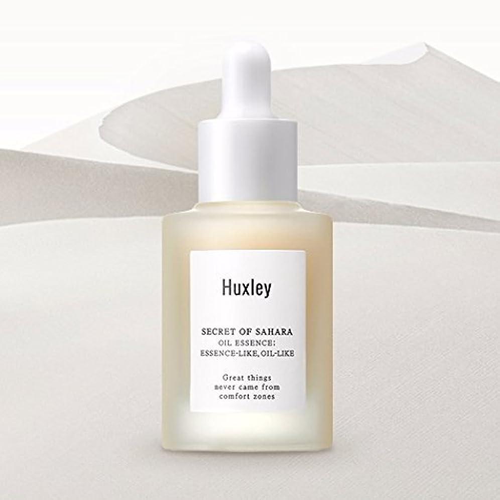 バンカーコントローラ検出器ハクスリー サハラ砂漠の秘密オイルエッセンス30ml / Huxley Secret of Sahara OIL Essence (Essence-Like, Oil-Like) 30ml (1.01fl.oz.) Made...