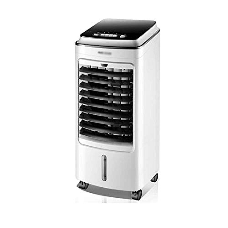 空調ファン エアコンファン冷却器小型エアコンシングル冷却家庭小型水冷却ファン