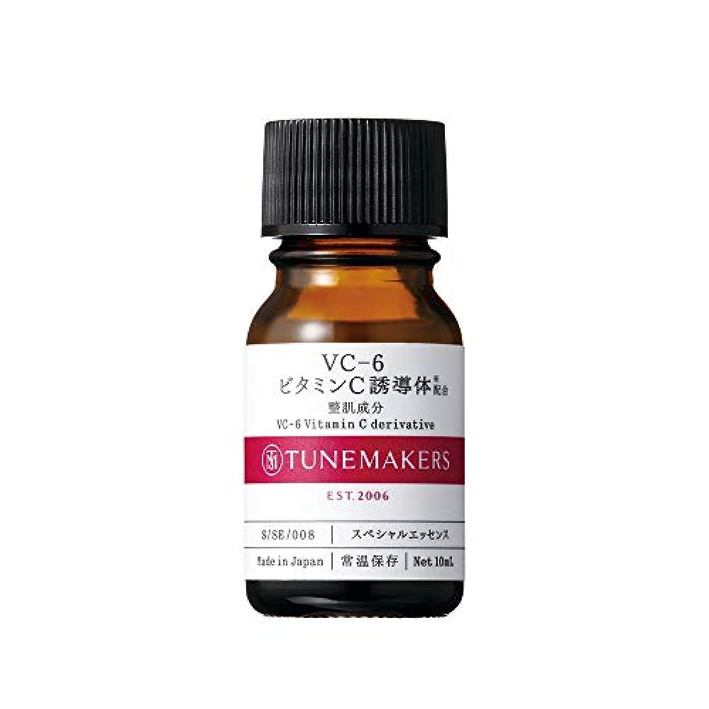 抑圧うっかりうがい薬TUNEMAKERS(チューンメーカーズ) VC-6 ビタミンC誘導体 美容液 10ml