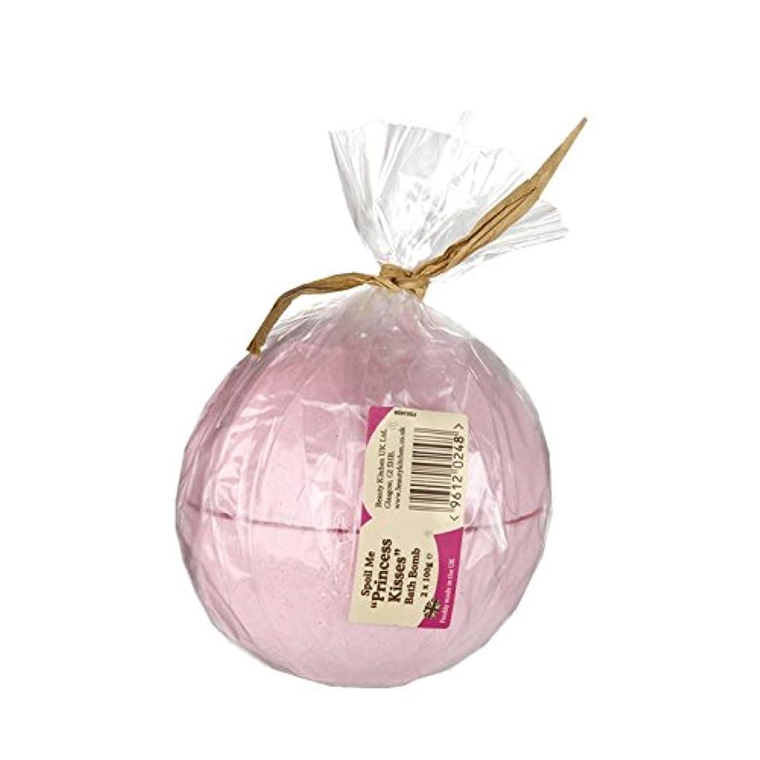 蛾ヘルメットつかの間Beauty Kitchen Spoil Me Princess Kisses Bath Bomb 2 x 100g (Pack of 2) - 私台無し美容キッチン王女は、お風呂爆弾2×100グラムをキス (x2) [...