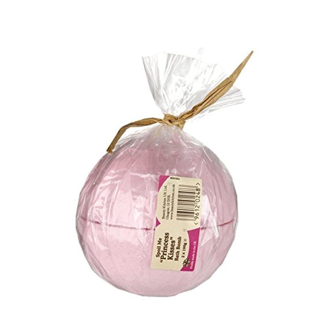 応援する記念品防腐剤Beauty Kitchen Spoil Me Princess Kisses Bath Bomb 2 x 100g (Pack of 2) - 私台無し美容キッチン王女は、お風呂爆弾2×100グラムをキス (x2) [...