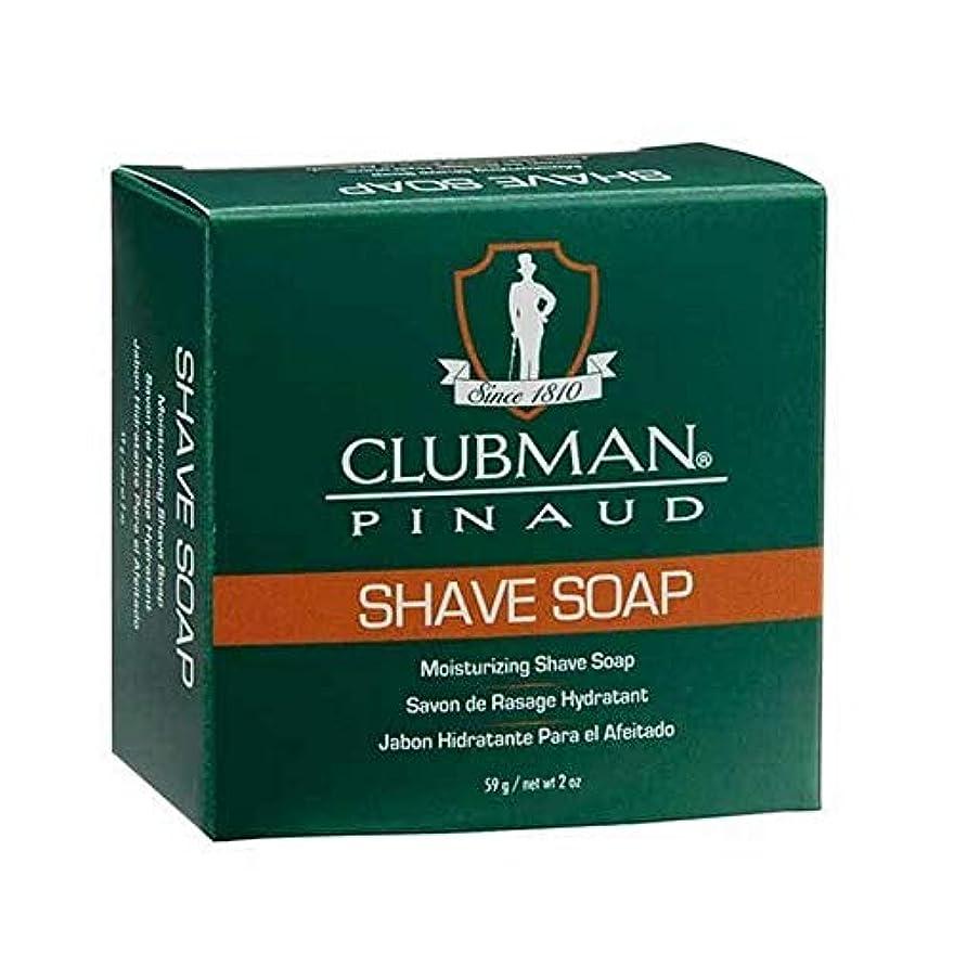 化粧時刻表軍団[Clubman ] クラブマン剃り石鹸 - Clubman Shave Soap [並行輸入品]