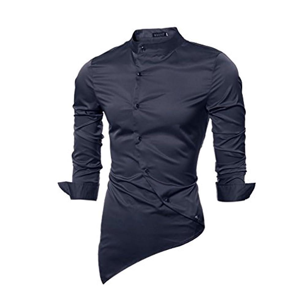 アクセシブルホースルーチンHonghu メンズ シャツ 長袖 シルク 無地 スリム 立て衿 スタントカラ ネイビー L 1PC