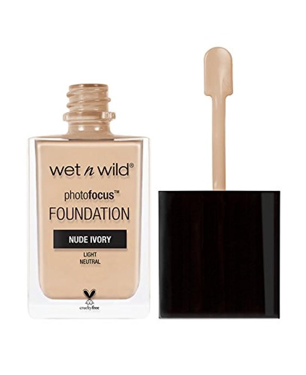 補償ジャンピングジャックエンドテーブルWET N WILD Photo Focus Foundation - Nude Ivory (並行輸入品)