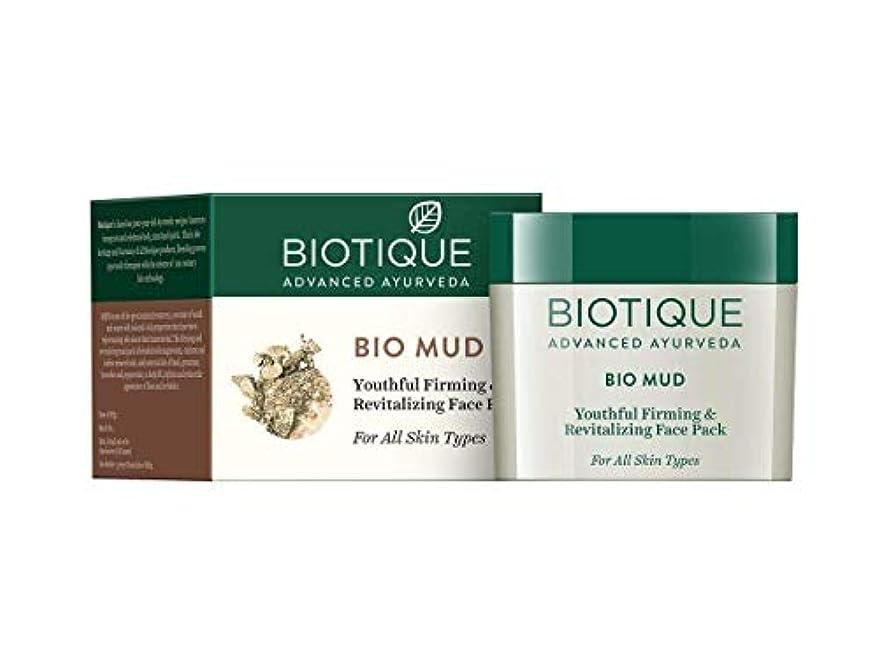 誠実海港衝撃Biotique Mud Youthful Firming & Revitalizing Face Pack For All Skin Types 75 gm すべての肌タイプのためのBiotique泥若々しい引き締めと...