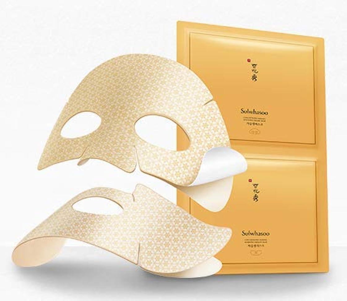 安価なまたは闘争[Sulwhasoo] [Concentrated Ginseng Renewing Creamy Mask 18g*5ea] [並行輸入品]