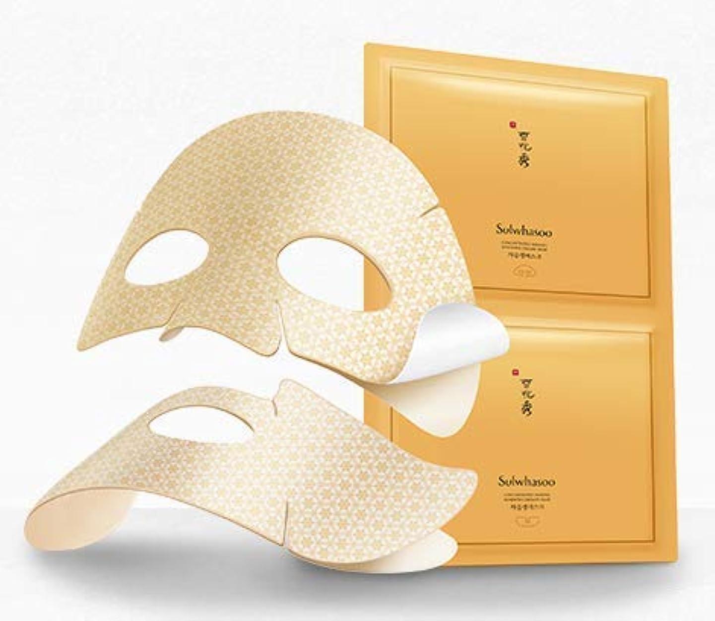 位置する電報繁殖[Sulwhasoo] [Concentrated Ginseng Renewing Creamy Mask 18g*5ea] [並行輸入品]