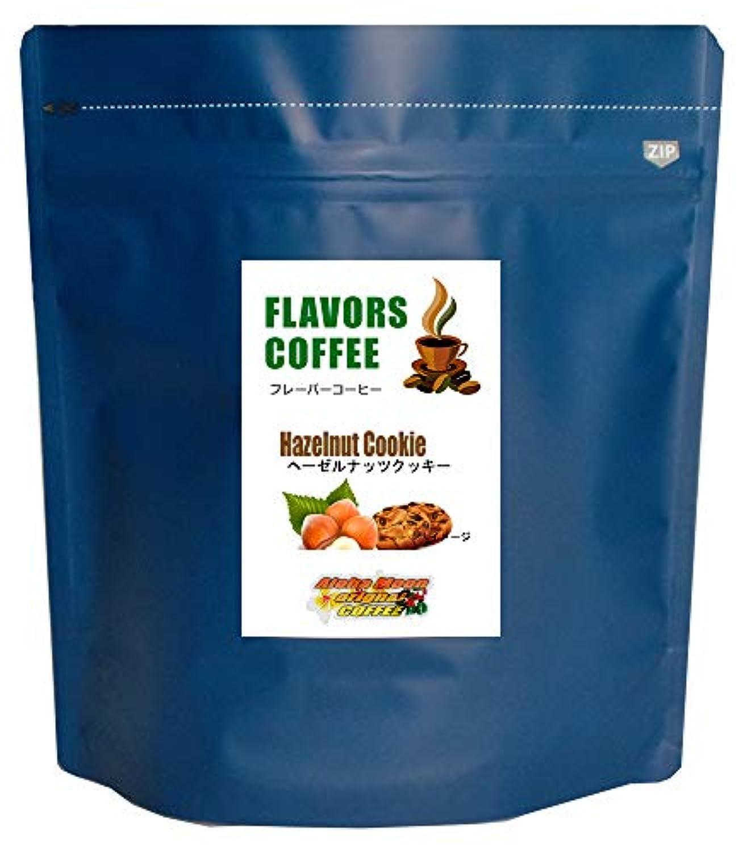 アロハムーン フレーバーコーヒー ヘーゼルナッツの香り 最高ランク豆使用 (200g 豆)