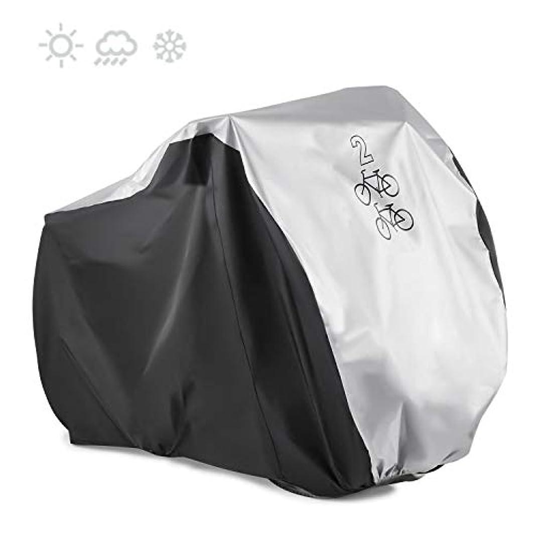 石鹸すきつかいますKOKOMALL 自転車カバー サイクルカバー 1台/2台/3台 29インチまで対応 180T PUコーチン UVカット 厚手 破れにくい 防水 防風 日焼け止め 防塵 耐熱 鍵穴 収納袋付き