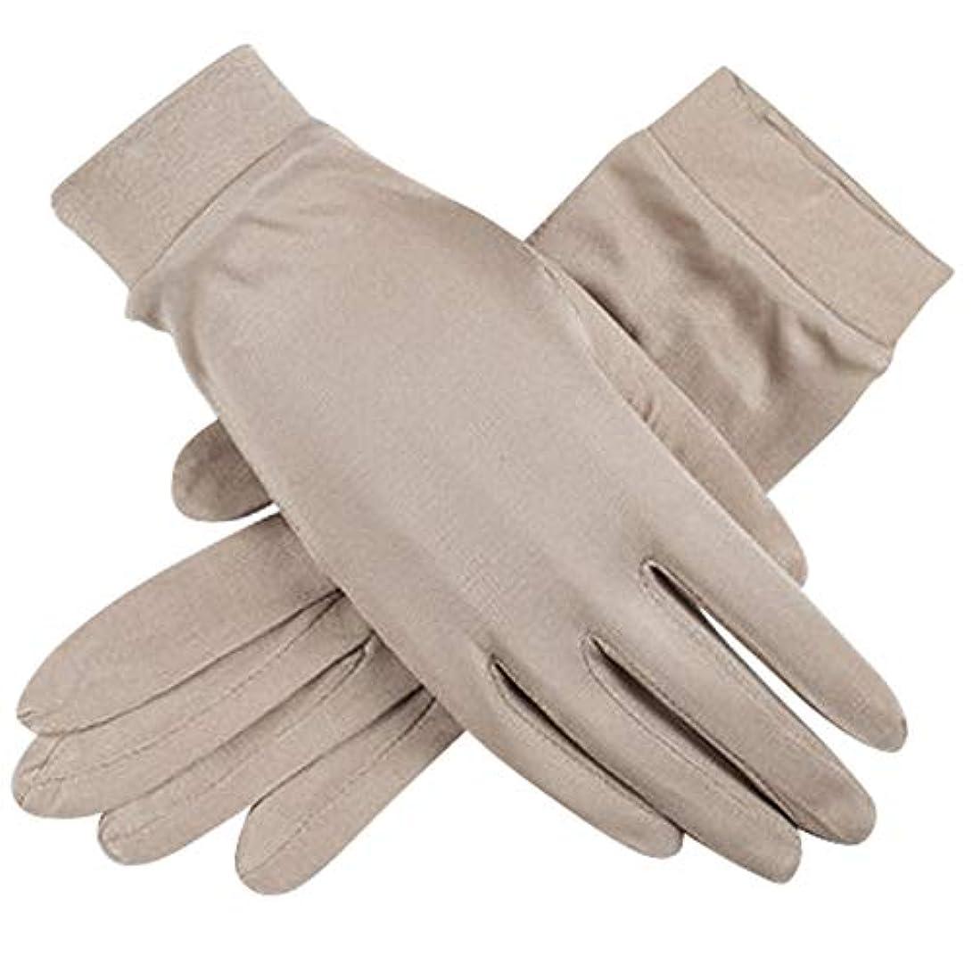 最後の地中海読書をする(panda store) シルク 手袋 レディース UVカット ハンドケア おやすみ 手荒れ 手湿疹 乾燥肌 保湿 おやすみ手袋 紫外線 ブラウン