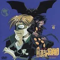 快傑蒸気探偵団 CASE6 [DVD]