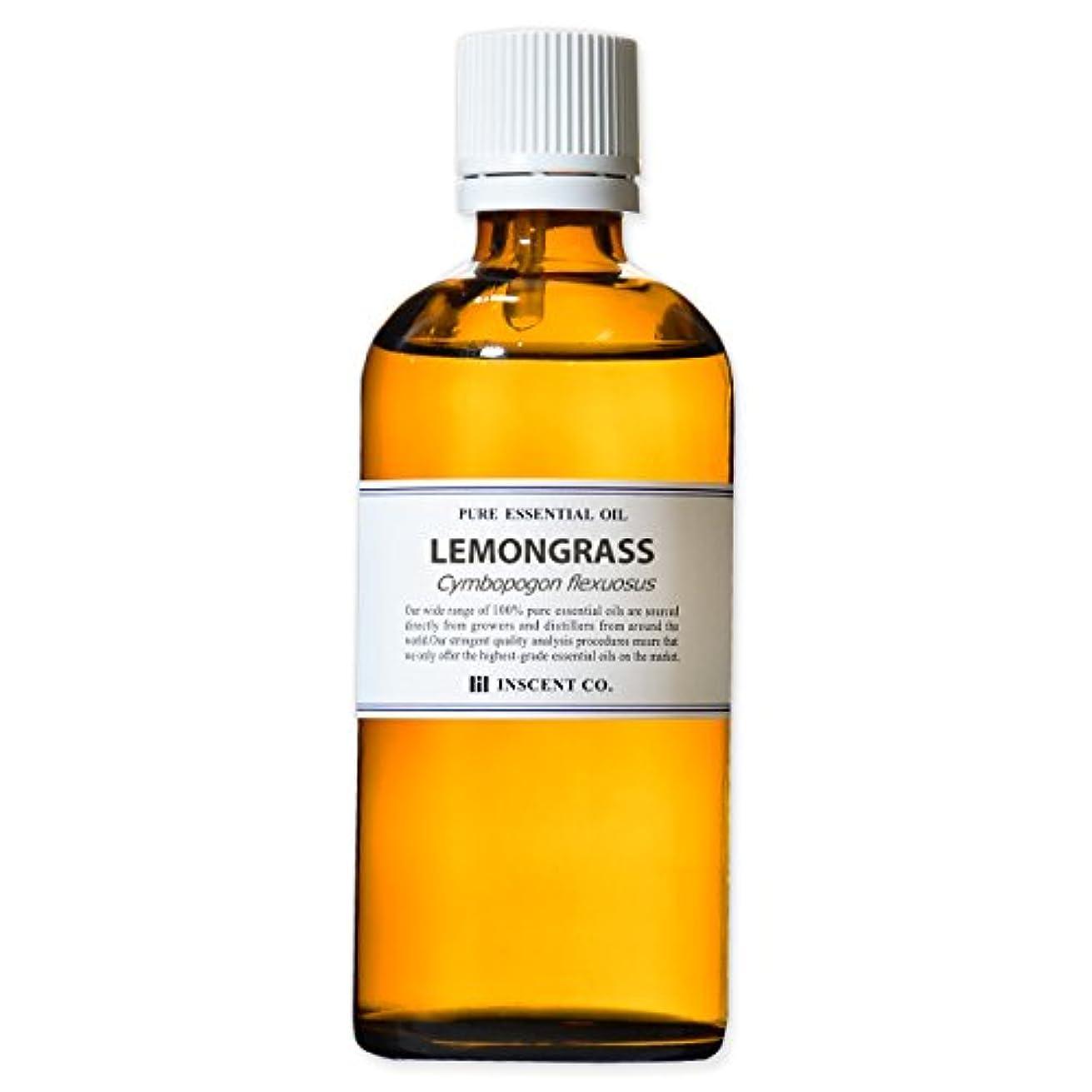 コンプリート成功薄汚いレモングラス 100ml インセント エッセンシャルオイル 精油 アロマオイル