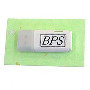 就労継続支援 A型 B型 Windows用 統合版 個別支援計画作成ソフト PRO4 USB版 支援計画 支援記録 工賃評価計算 総合管理
