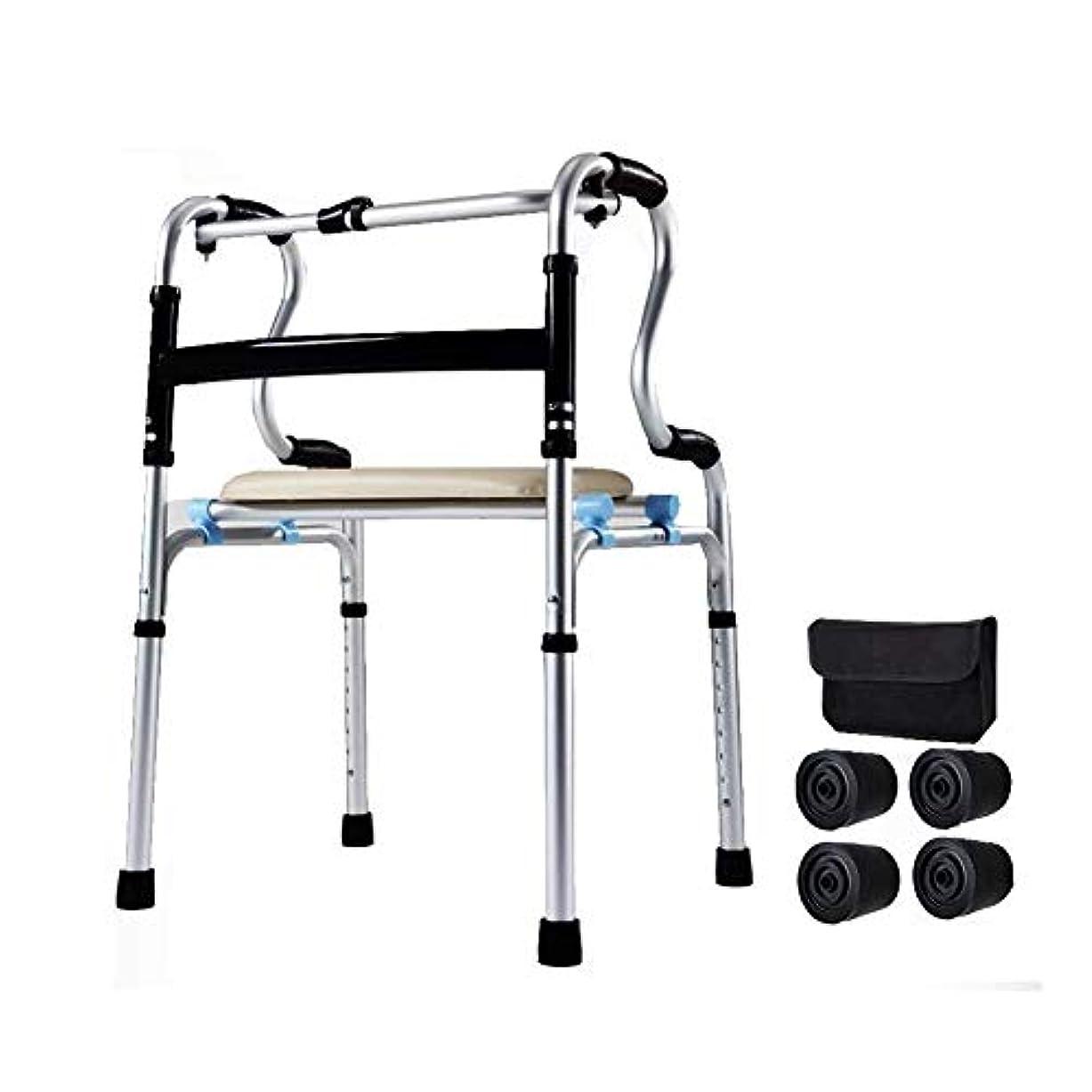 戦艦運賃消化高齢者折り畳み式歩行器、肘掛けパッドと車輪で調整可能高齢者はスムーズで清掃が簡単+シート+バッグ