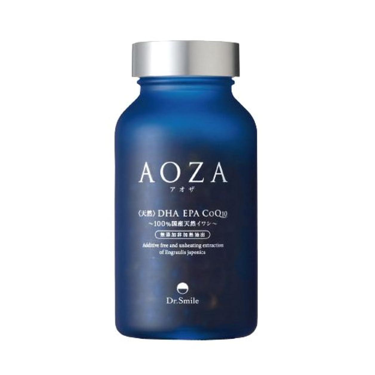 証拠立証する処理するAOZA - アオザ