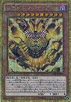 遊戯王/第9期/MB01-JP001 召喚神エクゾディア【ミレニアムゴールドレア】